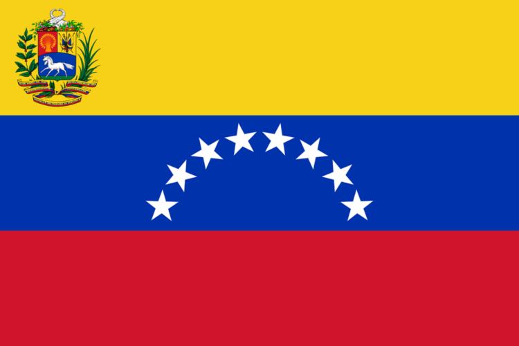 ベネズエラ大使館訪問決定!